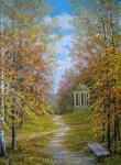 """""""Осень"""".  х.м. 40х60 см.  Седлецкий В.И."""